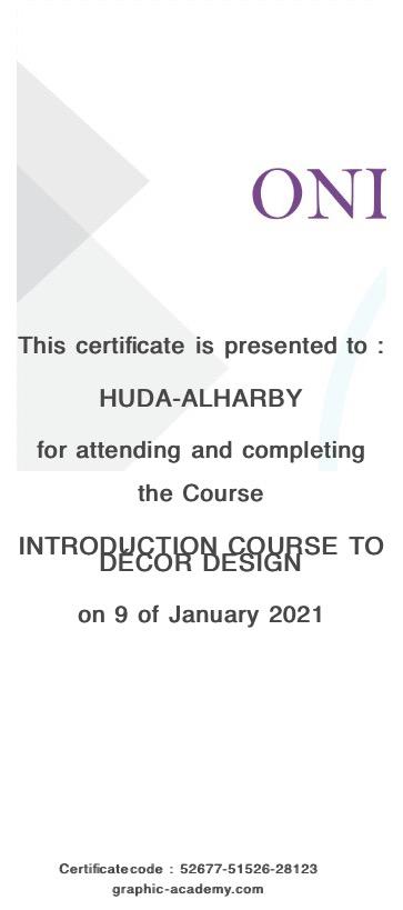 شهادة للمستخدم huda-alharby